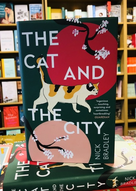 The Cat and The City by Nick Bradley |