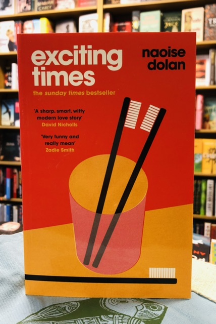 Exciting Times by Naoise Dolan |
